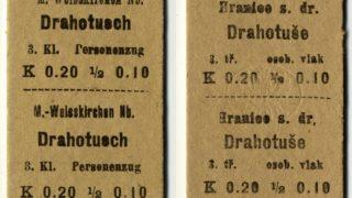 Plnou parou vpřed / fotogalerie / Jízdenka z října 1891 z Hranic do Drahotuš v ceně 20 krejcarů platná pro 3. vozovou třídu, foto: archiv Milana Králika