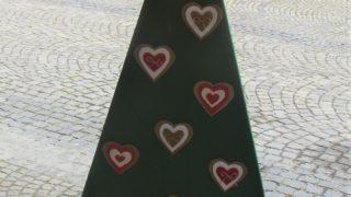 Výstava vánočních stromků / fotogalerie / ZŠ a MŠ Dětské centrum Struhlovsko Hranice, foto: Veronika Koláčková