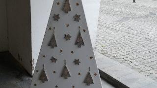 Výstava vánočních stromků / fotogalerie / Dům dětí a mládeže, foto: Ivana Žáková