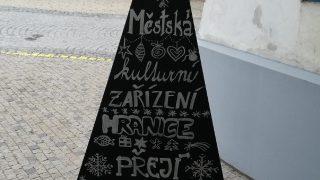 Výstava vánočních stromků / fotogalerie / Městská kulturní zařízení Hranice - středisko kultura, foto: Ivana Žáková