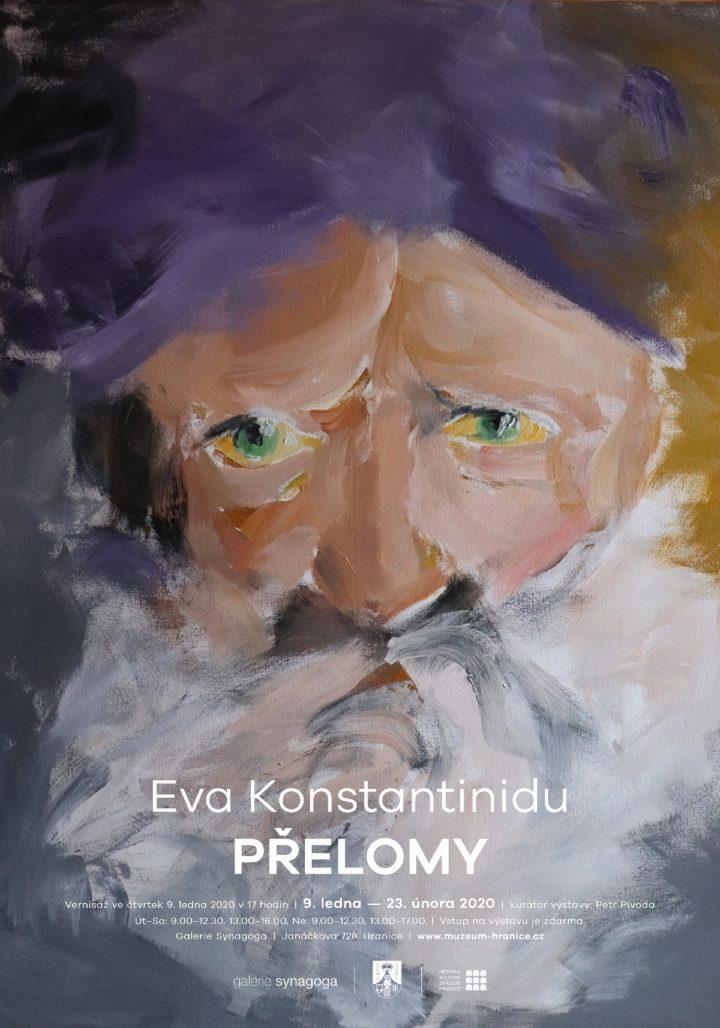 Eva Konstantinidu – Přelomy